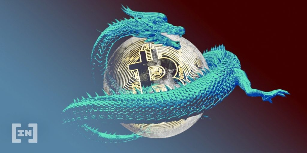 Asya Kripto Para