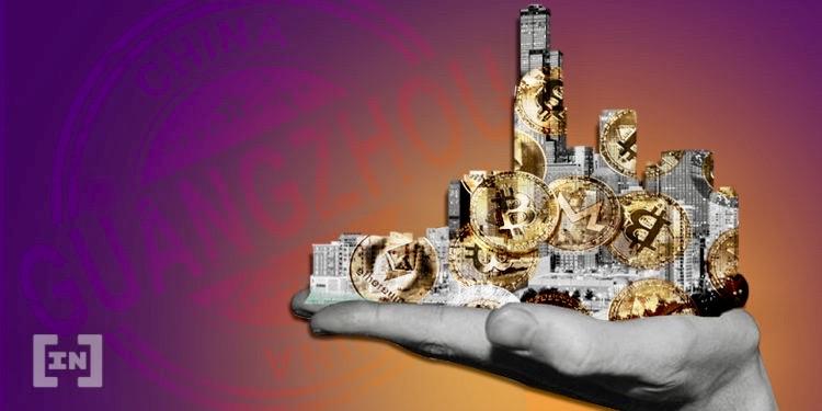 Konya Şehir Coin