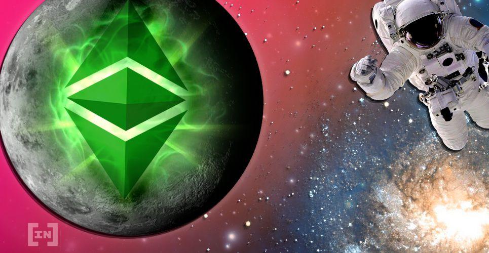Ethereum Güncellemesinde Merak Edilen Değişiklikler